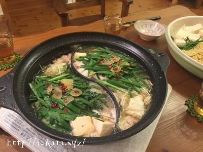 コラーゲンもつ鍋・作り方レシピ