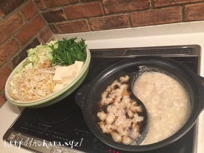 コラーゲン鍋の作り方3
